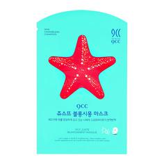 Маска для лица 9CC с экстрактом алоэ вера увлажнение и сияние кожи 23 г