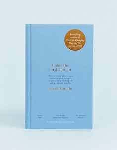 Книга Calm the f**k down от Sarah Knight - Мульти Books