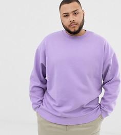 Сиреневый oversize-свитшот ASOS DESIGN Plus - Фиолетовый
