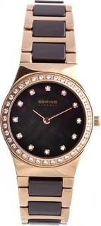 Наручные часы Bering Ceramic 32426-765