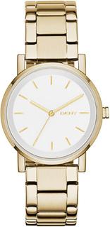 Наручные часы DKNY Soho NY2343