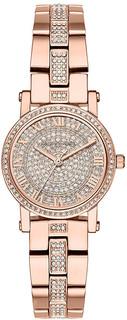 Наручные часы Michael Kors Petite Norie MK3776