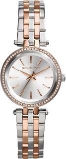 Наручные часы Michael Kors Darci MK3298