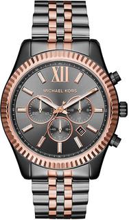 Наручные часы Michael Kors Lexington MK8561