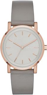 Наручные часы DKNY Soho NY2341