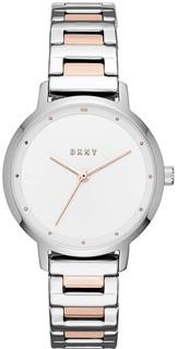 Наручные часы DKNY The Modernist NY2643