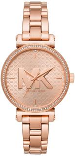 Наручные часы Michael Kors Sofie MK4335