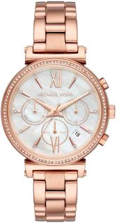 Наручные часы Michael Kors Sofie MK6576