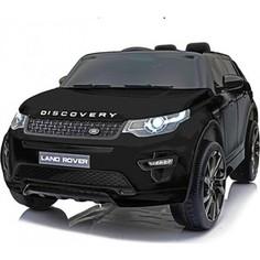 Детский электромобиль Feilong Land Rover Discovery Sport HSE 12V - HL-2388-BLACK-PAINT