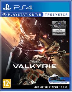 Игра для PS4 Sony