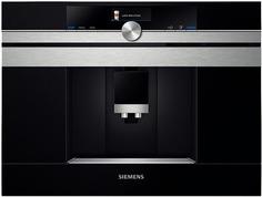 Встраиваемая кофемашина Siemens