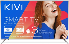 Ultra HD (4K) LED телевизор Kivi