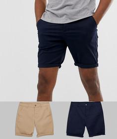 Набор из 2 пар узких шортов чиносов (светло-бежевые/ темно-синие) ASOS DESIGN Tall - СКИДКА - Мульти