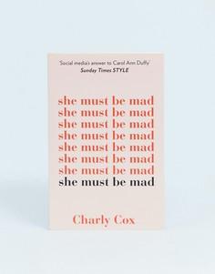 Поэтическая книга She must be mad - Мульти Books