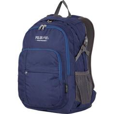 Рюкзак Polar П1991-04 синий рюкзак