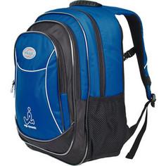 Рюкзак Polar П0089-04 синий рюкзак