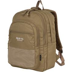 Рюкзак Polar П3222-13 бежевый рюкзак
