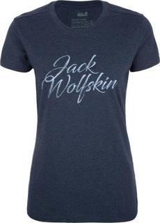 Футболка женская JACK WOLFSKIN Brand, размер 50