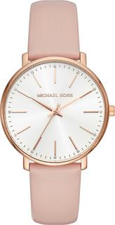 Наручные часы Michael Kors Pyper MK2741