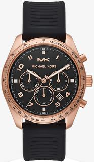 Наручные часы Michael Kors Keaton MK8687