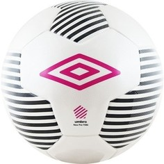 Мяч футбольный Umbro Neo Pro TSBE 20545U-CWQ р. 5