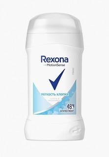 Дезодорант Rexona Легкость хлопка RUBIK, 40 мл