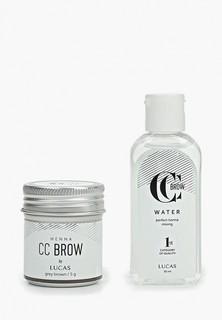 Набор для макияжа бровей CC Brow в баночке (серо-коричневый), 5 гр + вода для разведения хны