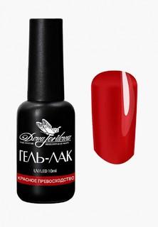 Гель-лак для ногтей Dona Jerdona Красное превосходство №09