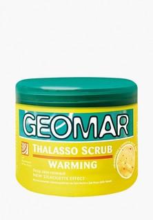 Скраб для тела Geomar Талассо с ароматом банана, 600 гр