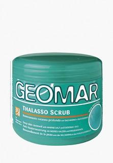Скраб для тела Geomar Талассо 600 гр