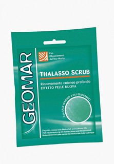 Скраб для тела Geomar Талассо (Саше) 85 гр