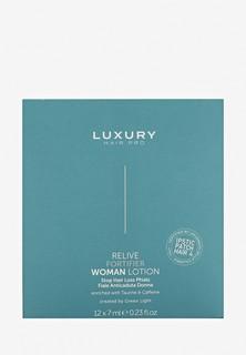 Лосьон для волос Green Light против выпадения волос для женщин