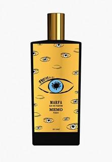 Парфюмерная вода Memo Marfa EDP 75 мл