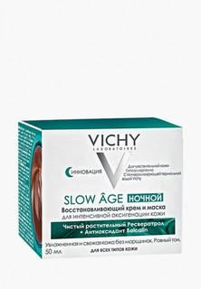Крем для лица Vichy SLOW AGE, восстанавливающий для интенсивной оксигенации кожи SLOW AGE, восстанавливающий для интенсивной оксигенации кожи
