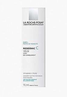 Крем для кожи вокруг глаз La Roche-Posay REDERMIC C YEUX, антивозрастной, 15 мл