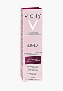 Сыворотка для лица Vichy Idealia с аниоксидантным действием, активирующая сияние 30 мл