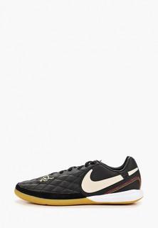 Бутсы зальные Nike LUNAR LEGEND 7 PRO 10R IC