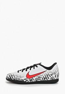 Бутсы зальные Nike JR VAPOR 12 CLUB GS NJR IC