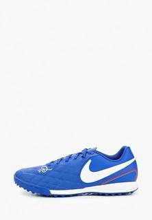 d4527138 Шиповки Nike – купить шиповки в интернет-магазине | Snik.co