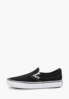 Слипоны Vans UA ComfyCush Slip-On