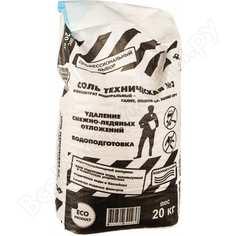 Техническая соль помол 3, мешок 20 кг rockmelt 65387