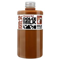 DOLCE MILK Гель для душа Молоко и Шоколад