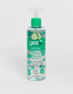 Мицеллярная вода Yes To Cucumbers - Бесцветный