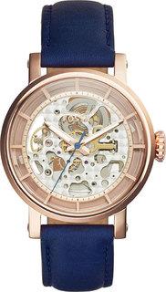 Наручные часы Fossil Boyfriend ME3086