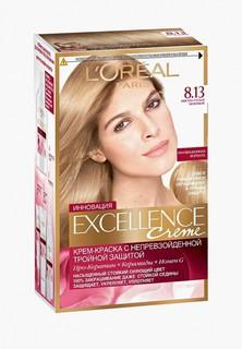 """Краска для волос LOreal Paris LOreal """"Excellence"""", стойкая, оттенок 8.13, Светло-русый бежевый """"Excellence"""", стойкая, оттенок 8.13, Светло-русый бежевый"""