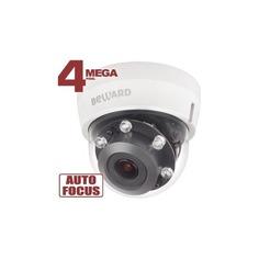 Видеокамера IP BEWARD BD4680DRZ, 3 - 9 мм, белый