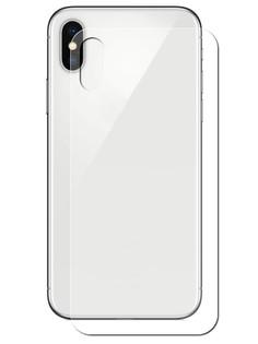 Аксессуар Защитная пленка для APPLE iPhone Xs Max Ainy Back матовая AA-A932