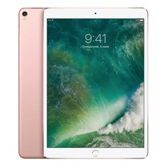 "Планшет APPLE iPad Pro 2017 10.5"" 256Gb Wi-Fi + Cellular MPHK2/A, 4GB, 256Гб, 3G, 4G, iOS розовый"