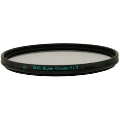 Светофильтр для фотоаппарата Marumi DHG Super Circular P.L.D. 58mm