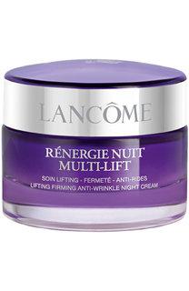 Ночной крем renergie multiple lift Lancome